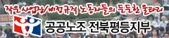 banner_12892835902452.jpg