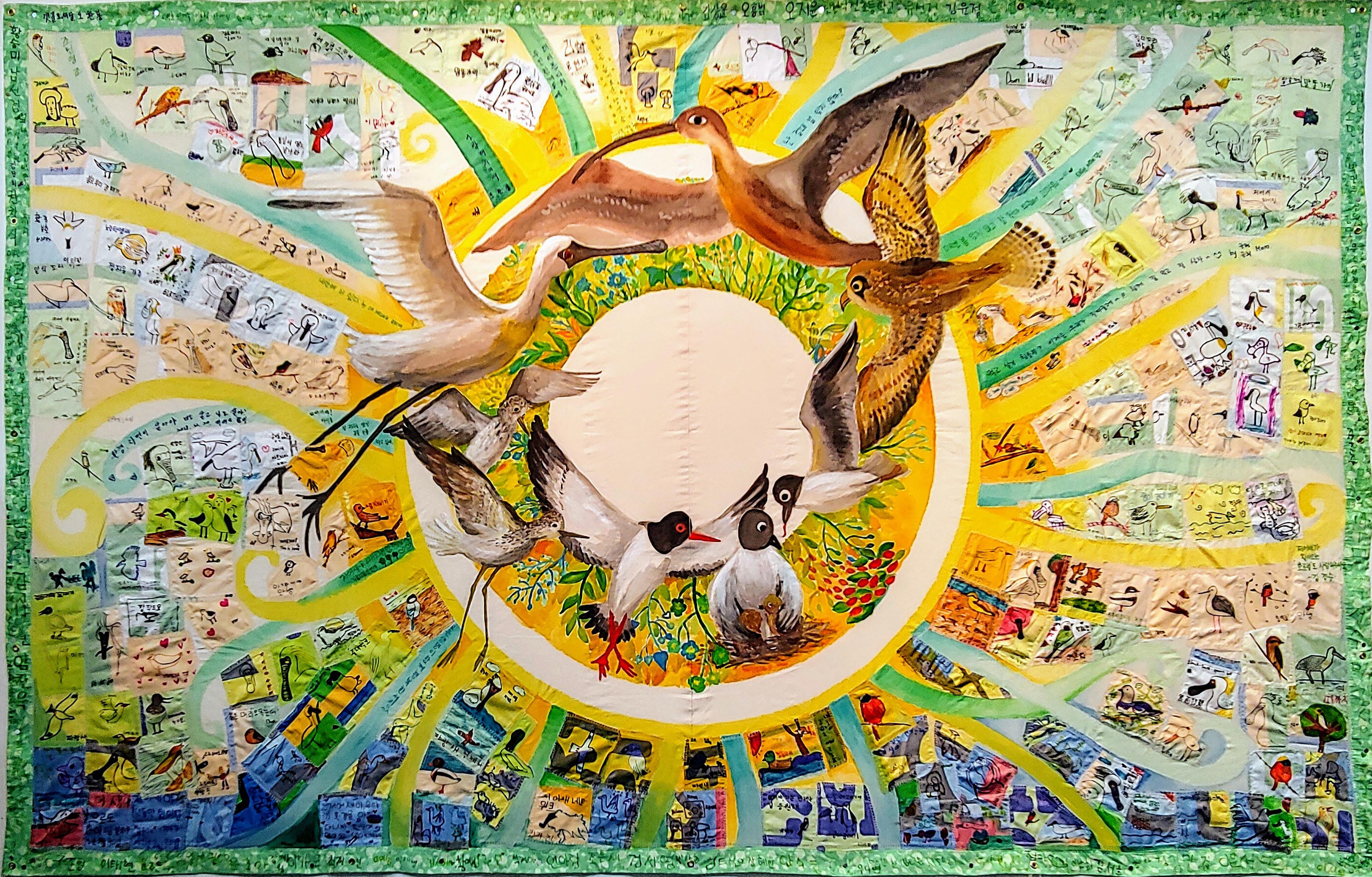 02 멸종위기 저어새와 친구들 만다라 310cm  × 190cm 성효숙,  400명 시민들 광목, 폐현수막, 아크릴물감, 유성매직, 미싱.jpg