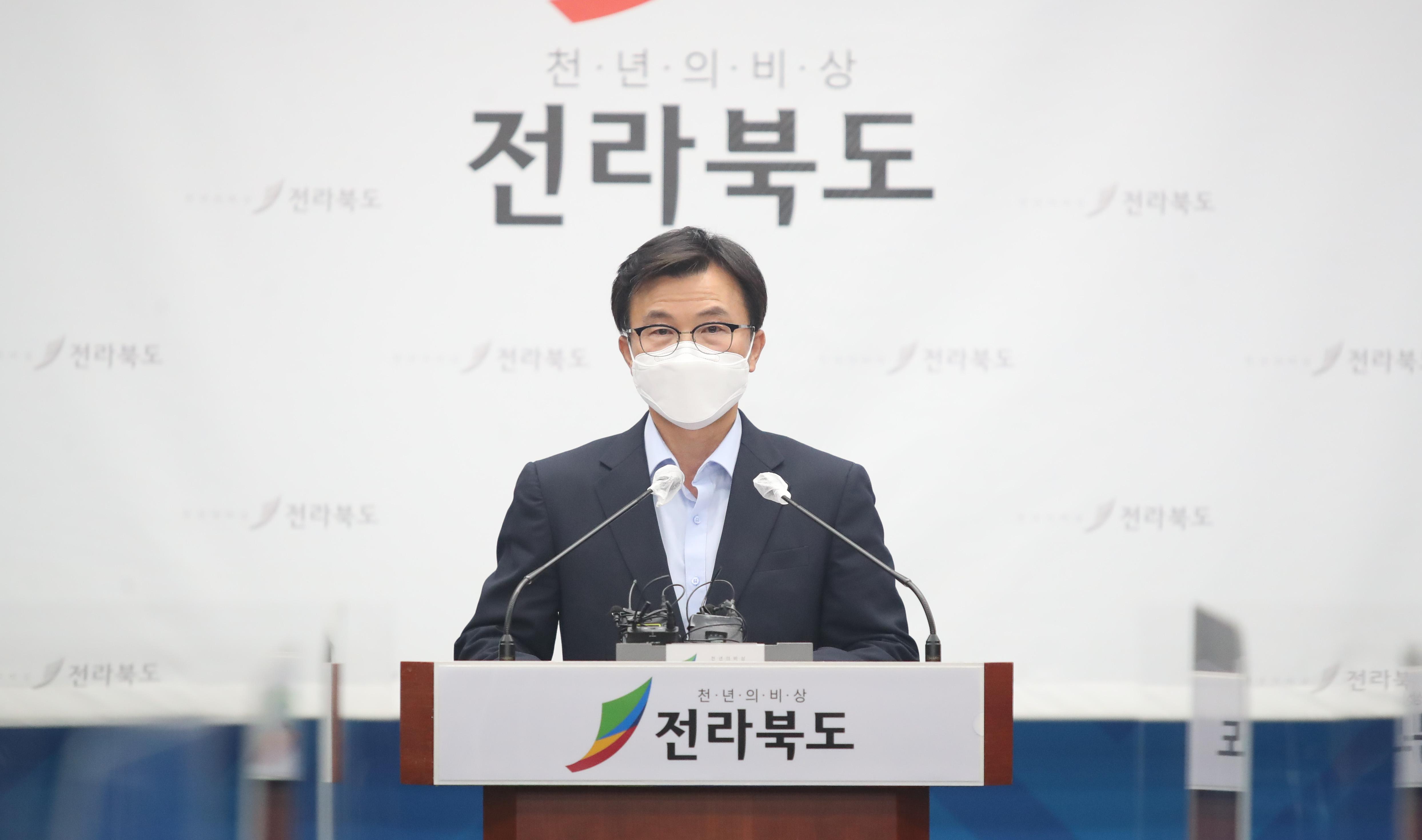 200929-군산공항 제주 노선 증편 운항 재개 브리핑(김형우 건설교통국장)1.jpg