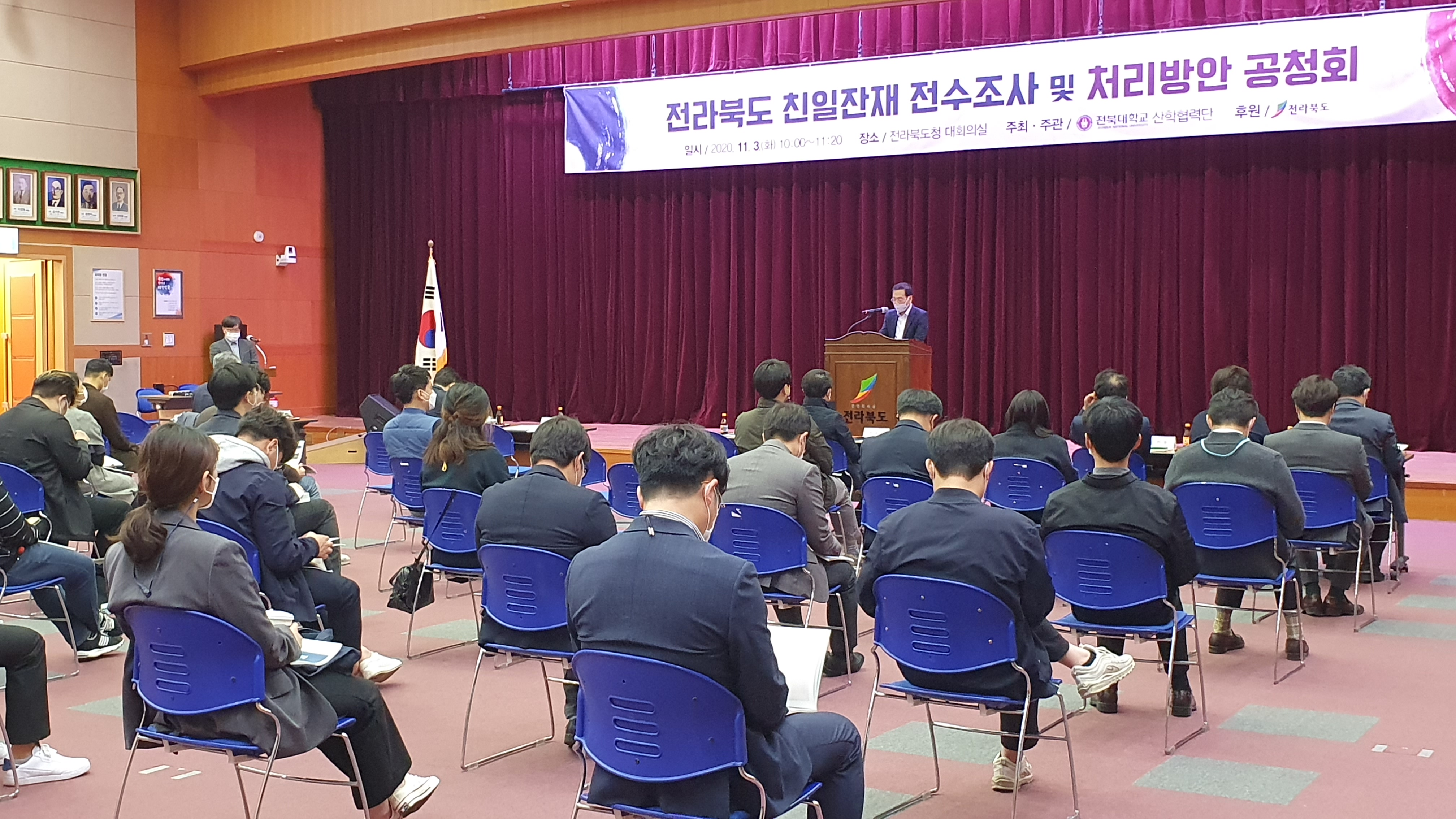 5-1. (사진) 친일잔재 전수조사 및 처리방안 공청회 개최.jpg