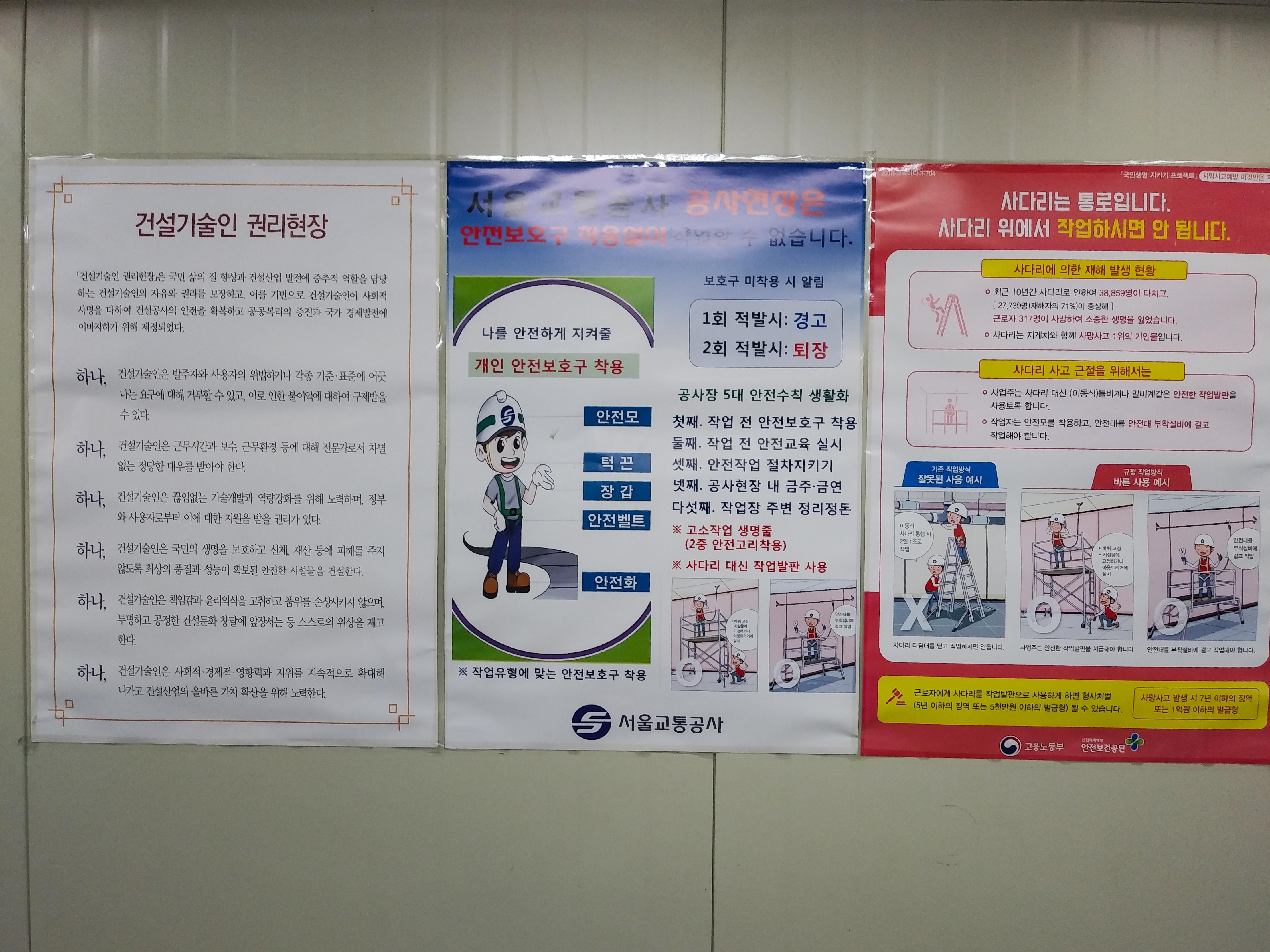 20201003_1호선 동대문역2_이창수.jpg